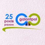 Логотип компании galantpol